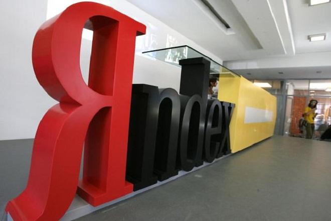 «Яндекс» закрыл рейтинг блогов из-за принятия закона о популярных блогерах