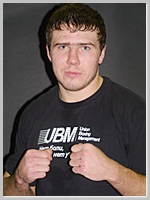 Тамбовский боксер Никита Иванов стал вице-чемпионом Европы