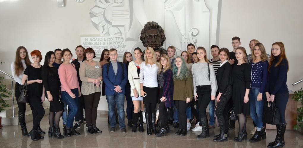 Первокурсники Тамбовского филиала РАНХиГС посетили Пушкинскую библиотеку
