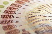 ЦБ запустил в обращение новые банкноты по 500 и 5000 рублей