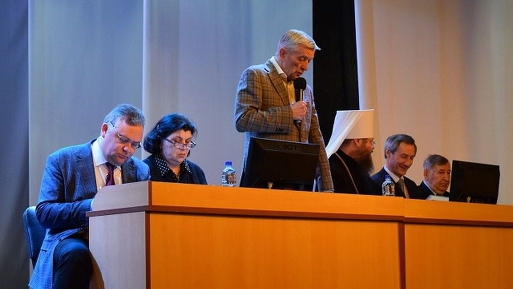 Открыт прием заявок на Всероссийскую конференцию «Тамбов в прошлом, настоящем и будущем»