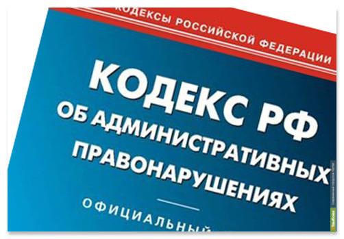 За полгода к административной ответственности привлекли 2909 тамбовчан
