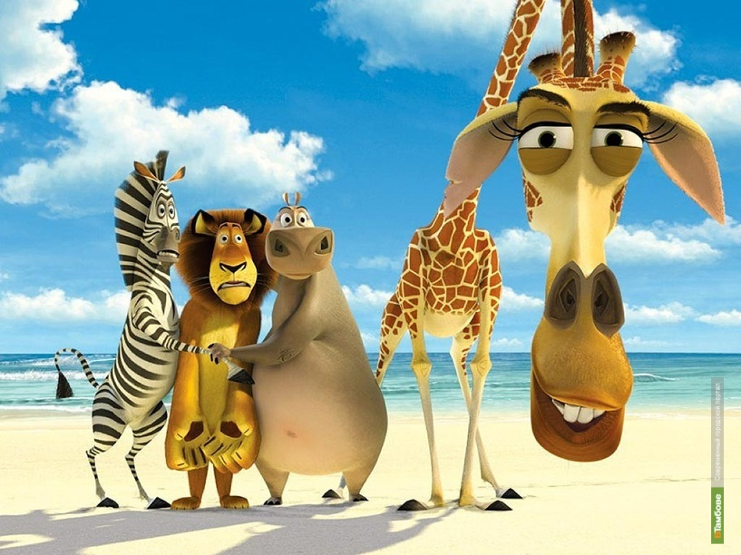 """Мультфильм """"Мадагаскар"""" лидирует в североамериканском кинопрокате"""