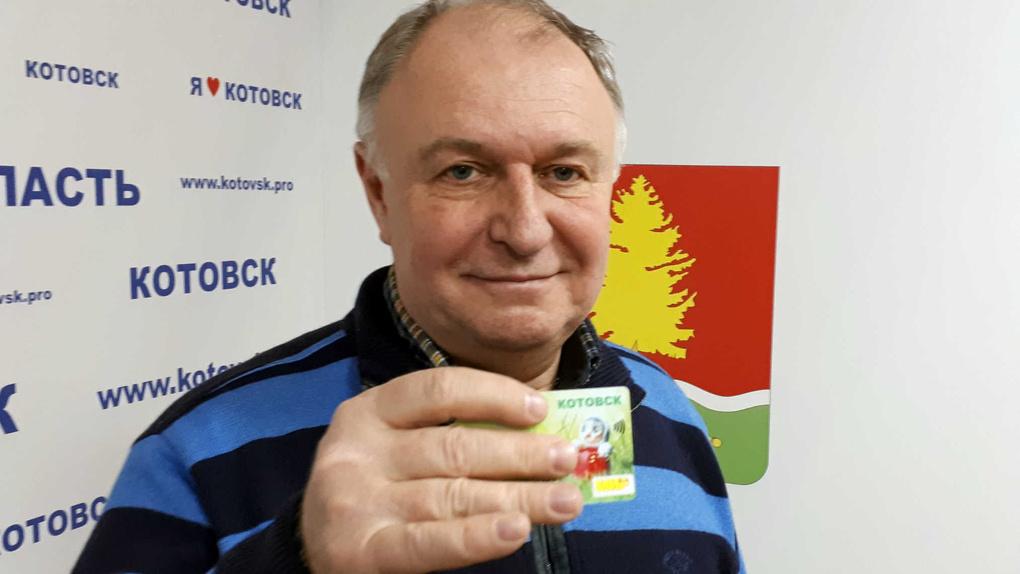 Котовские работники получат банковскую карту с неваляшкой. Глава города стал её первым обладателем