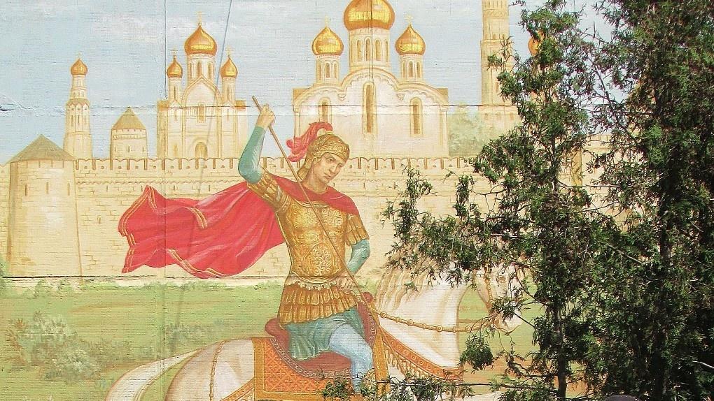 В Тамбове торжественно открыли пятнадцатиметровое панно с изображением святого Георгия Победоносца