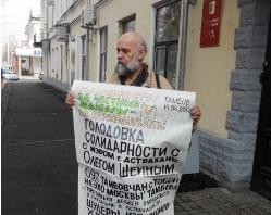 Оппозиционер из Тамбова объявил голодовку