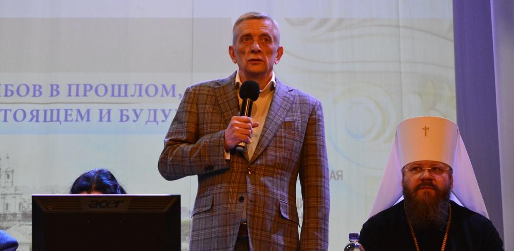 Прошлое, настоящее и будущее Тамбова обсудили на краеведческой конференции