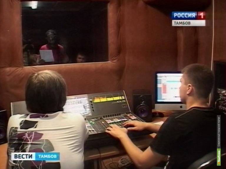 В ТГУ появится своя звукозаписывающая студия