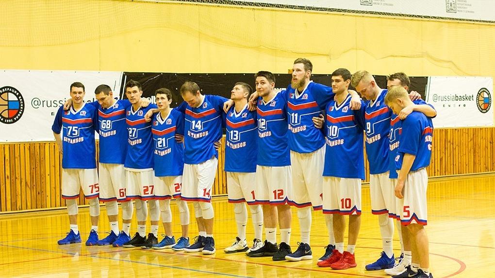 Есть вопросы к судьям: БК «Тамбов» провёл выездную игру в Магнитогорске