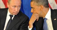 Путин в разговоре с Обамой назвал санкции США контрпродуктивными