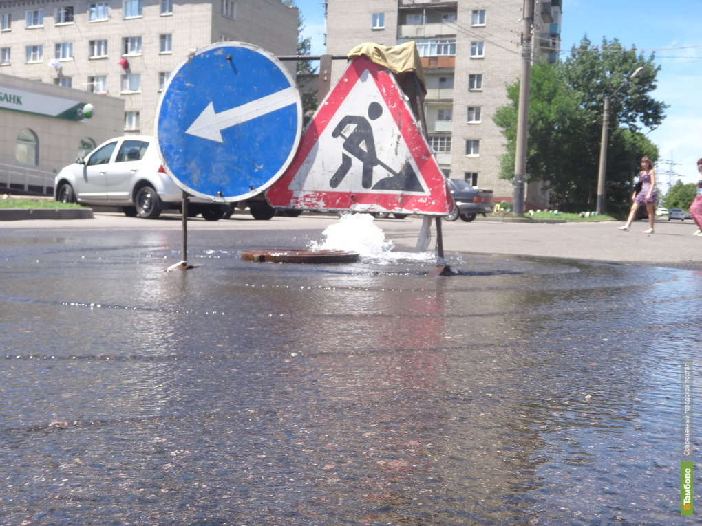 Улица Рылеева снова «поплыла»