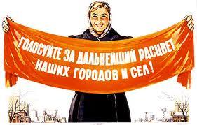 Для выборов в Тамбовской области определен единый день голосования
