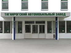 ТаГАЗ все-таки признали банкротом
