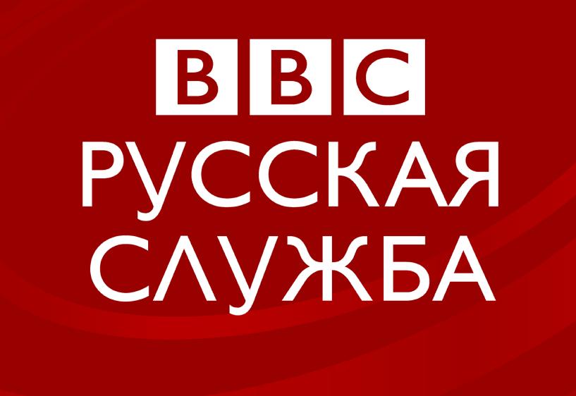 Роскомнадзор грозится заблокировать сайт Русской службы BBC «по просьбам трудящихся»