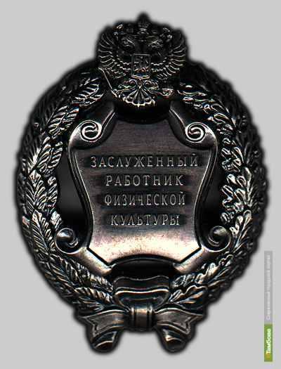 Российский президент оценил работу сотрудника тамбовской читальни