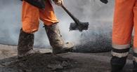 В Тамбове продолжается ремонт дорог