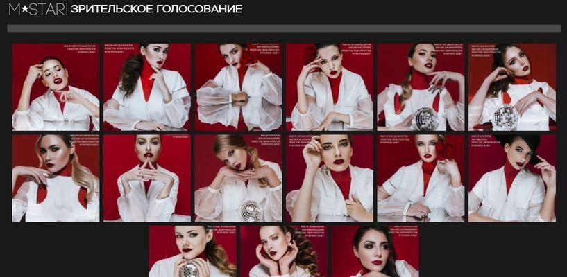 Участницы конкурса «Мисс Тамбовская область» поборются за приз зрительских симпатий