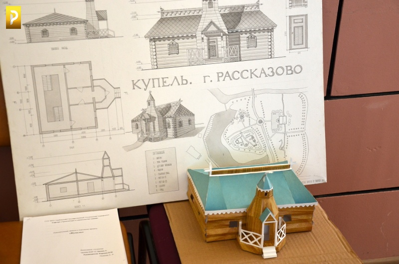 В Рассказово планируют построить купель