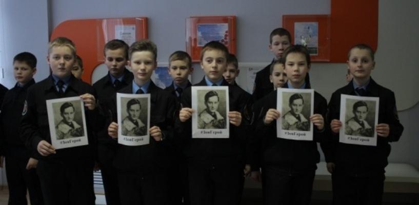 #ЗояГерой: тамбовчанам предлагают поучаствовать в акции памяти Космодемьянской