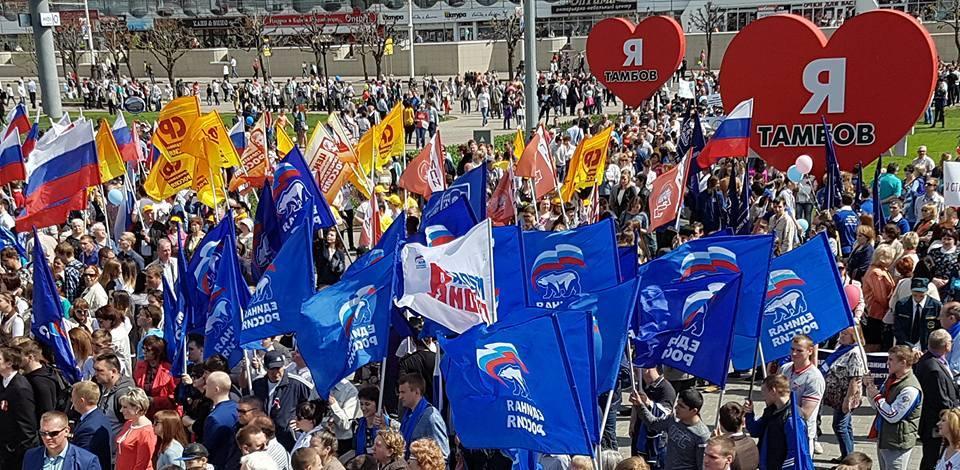 В Первомайских шествиях и митингах приняли участие более 100 тысяч жителей региона