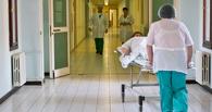 На врачей мичуринской больницы завели уголовное дело