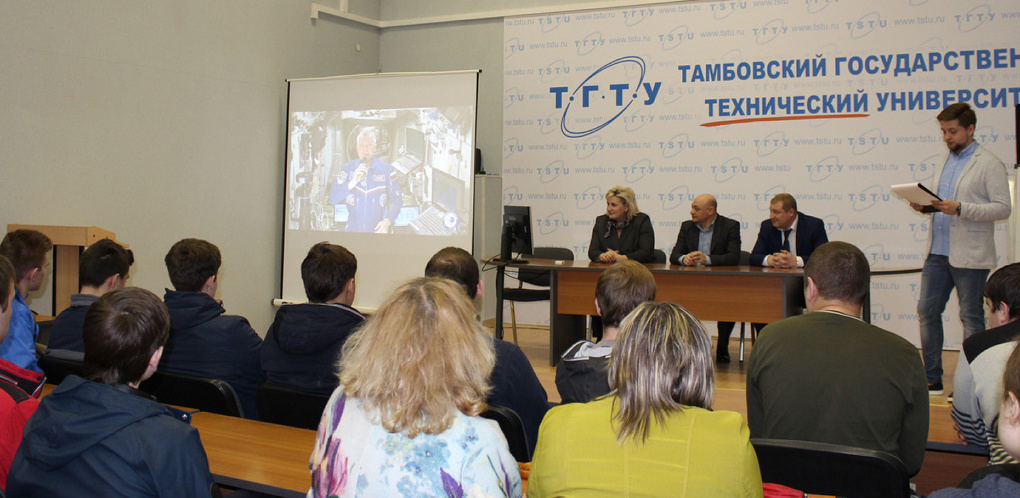 Напутствия перед «Космическим забегом» тамбовчанам дал российский космонавт