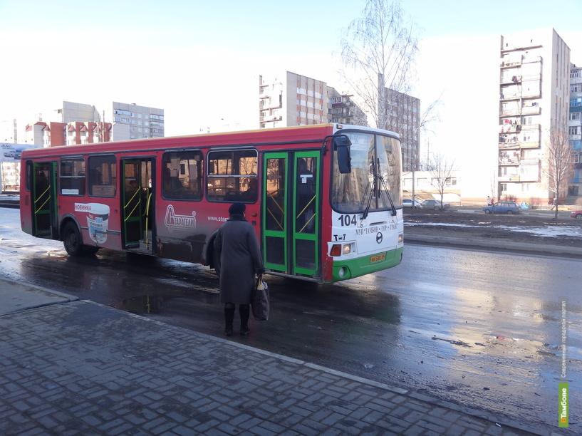 Общественики Тамбова проверят работу городского транспорта