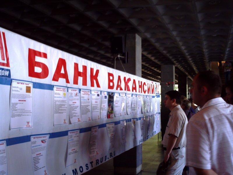Минтруд: еженедельно в России становится на 2% больше безработных