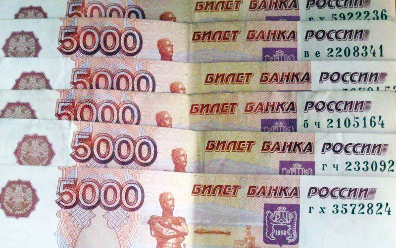Двое мужчин сядут в тюрьму за сбыт фальшивых денег на Тамбовщине