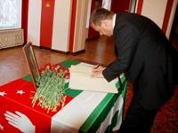 Премьер-министр Южной Осетии пишет свою должность с ошибками