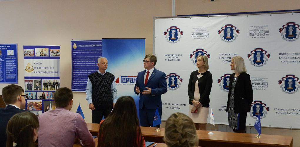 Студенты Тамбовского филиала РАНХиГС приняли участие во Всероссийской юридической олимпиаде