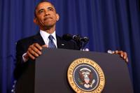 Обама одобрил поставку оружия сирийским повстанцам