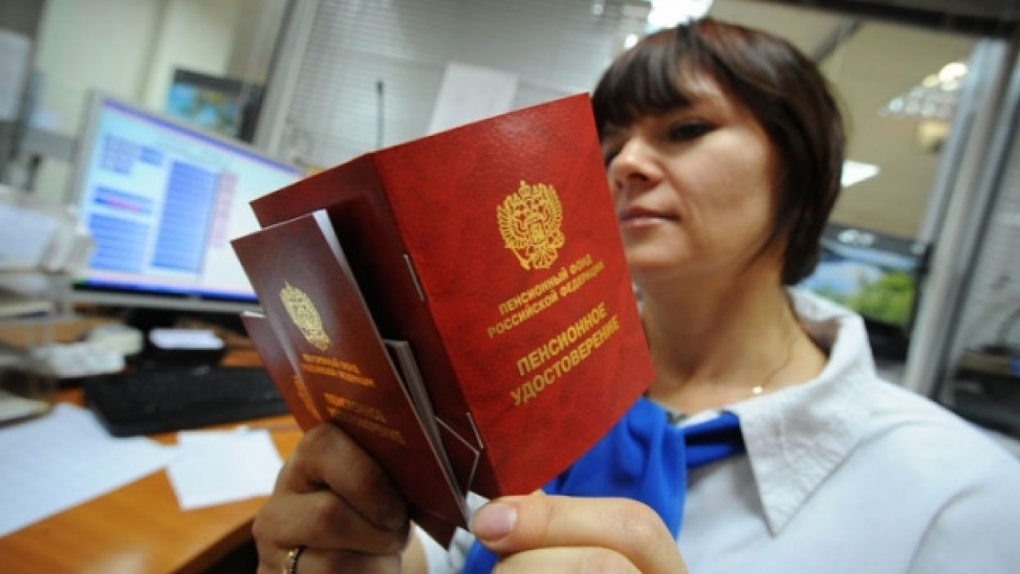 Напрасные переходы: россияне потеряли 34 миллиарда пенсионных доходов