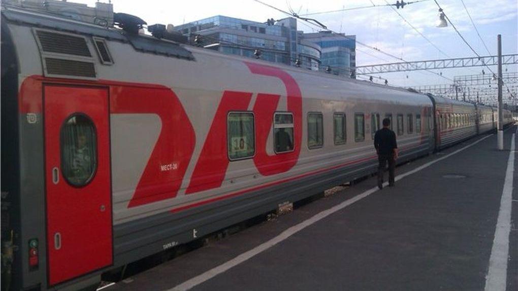 Билеты на поезд тамбов москва купить билеты на самолет тюмень крым