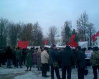 Тамбовские коммунисты в очередной раз высказались за отставку Путина