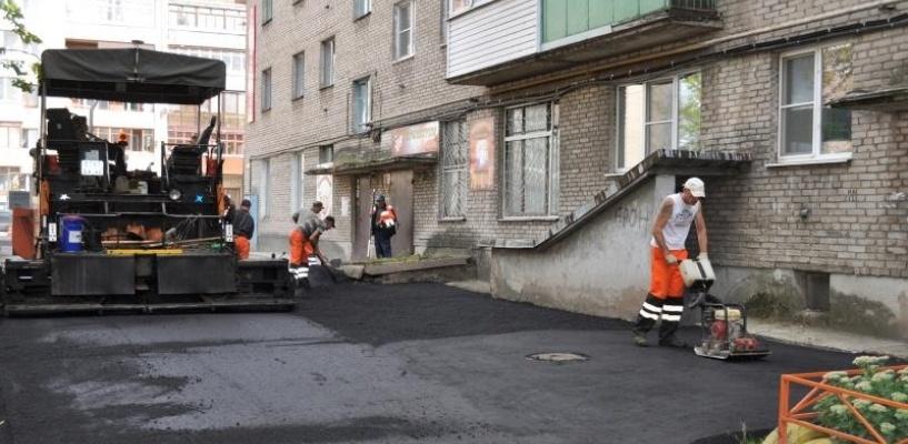 Выбор сделан: городские власти озвучили список дворов, ожидающих ремонта
