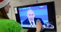 Российские власти выделят дополнительные деньги на внешнюю пропаганду