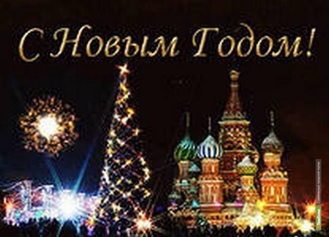 Президент прислал в Тамбов поздравительную открытку