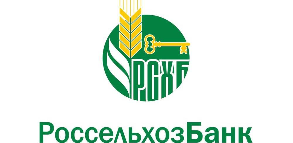 Тамбовский филиал Россельхозбанка принял участие в областной конференции представителей малого и среднего предпринимательства