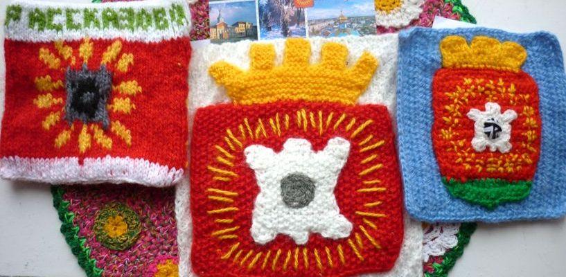 Рассказовцы связали герб города для «мирового одеяла»