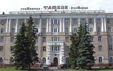 Сити-менеджер прокомментировал ситуацию с продажей гостиницы «Тамбов»