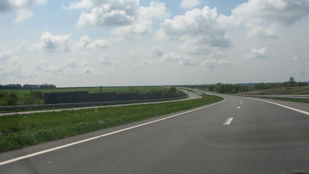 В регионе в 2017 году ввели в эксплуатацию более 50 километров автомобильных дорог