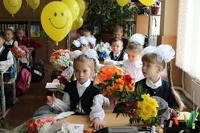 С сегодняшнего дня в России вступает в силу закон «Об образовании»