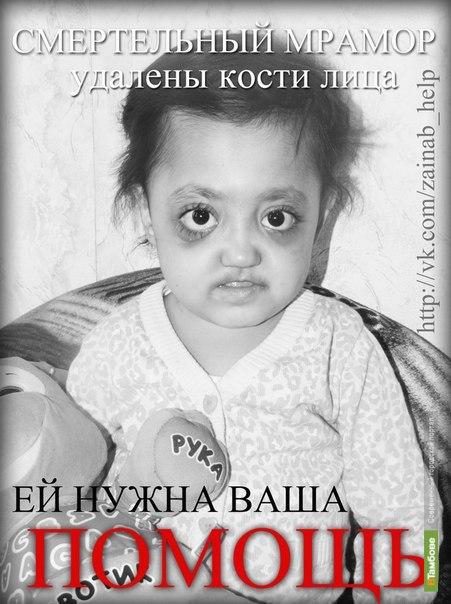 Тамбовчане собирают деньги для помощи больной девочке