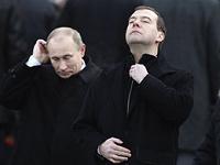 Медведев готов предложить Путину кандидатов в кабинет министров