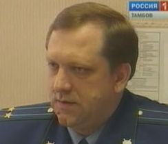 Евгений Станкевич назначен прокурором Тамбовского района