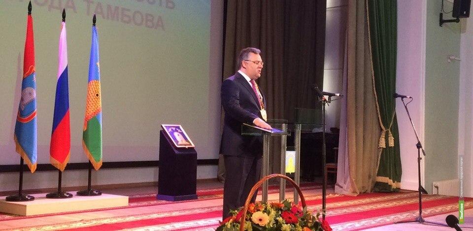 Глава города Сергей Чеботарёв: «Необходимо восстановить доверие народа к власти»