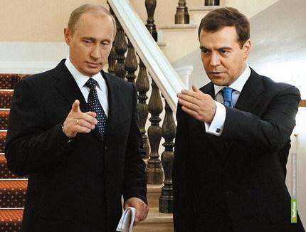 Медведев намерен кардинально обновить состав правительства