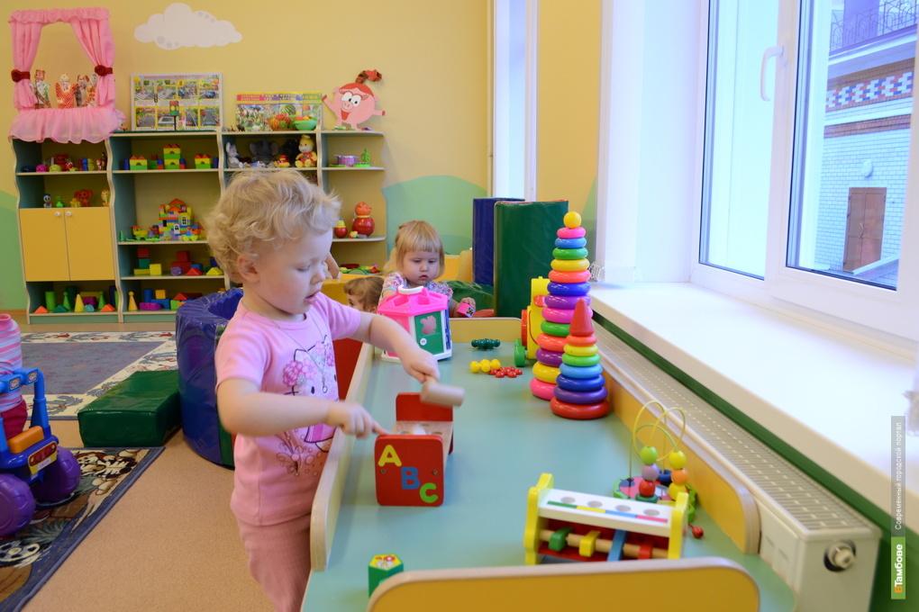 Тамбовский детский сад отметили на высоком уровне