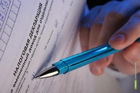 Налоговики Тамбовщины вернули в бюджет 2 с лишним миллиарда рублей